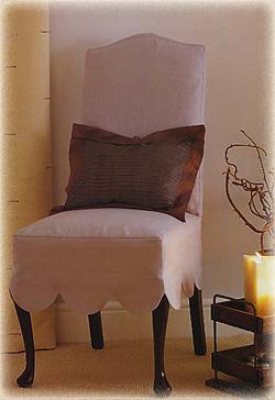 фото чехлы на стулья со спинкой